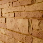 Фасадные панели Nailite Stacked Stone 3